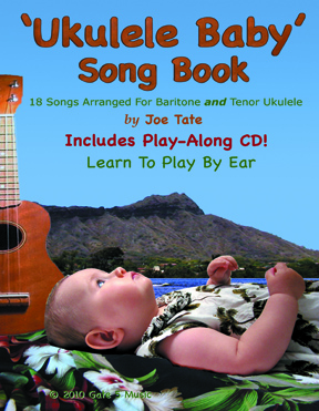 Learn to play ukulele by ear